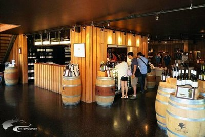 Margaret River Wineries offer award winning wines and tastings