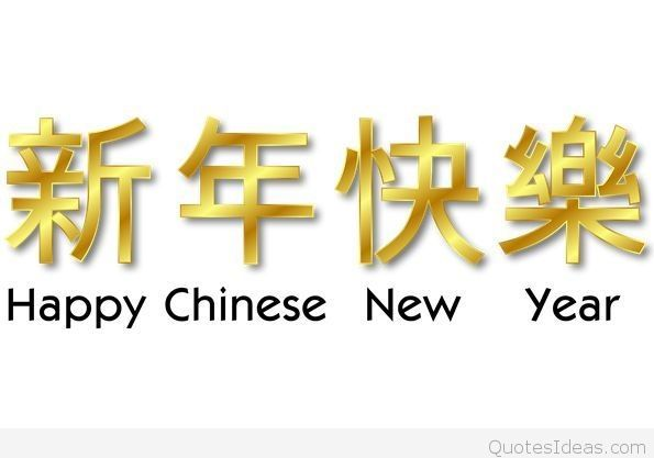 Happy Chinese New Year to eveyone in Perth in 2016