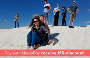 UnionPay Card Holders SAVE